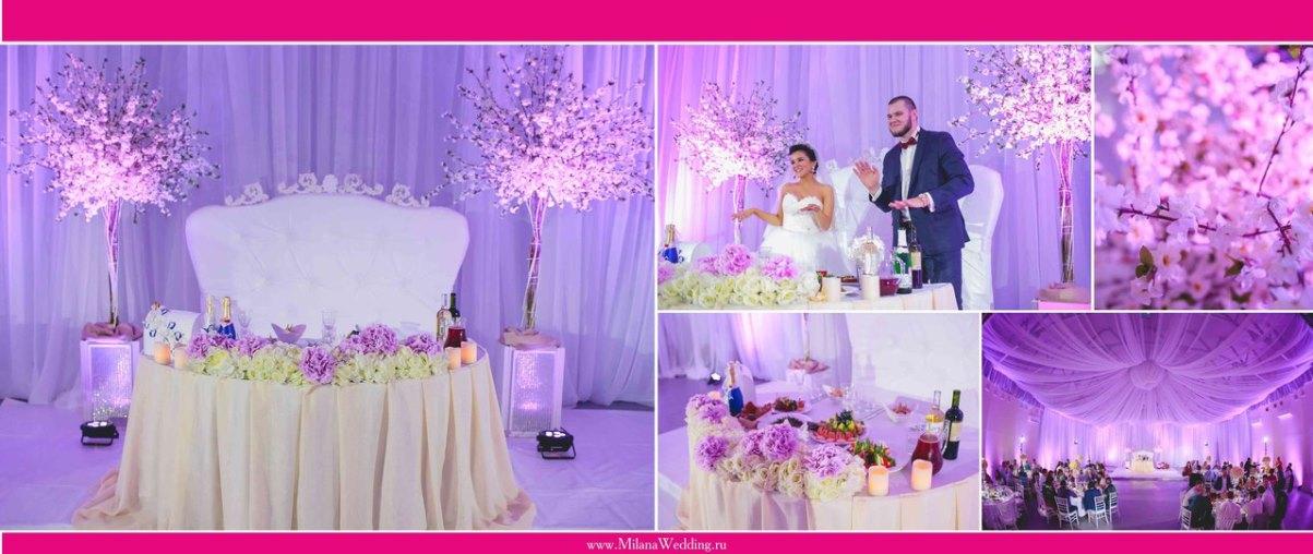 oformlenie-svadby-17