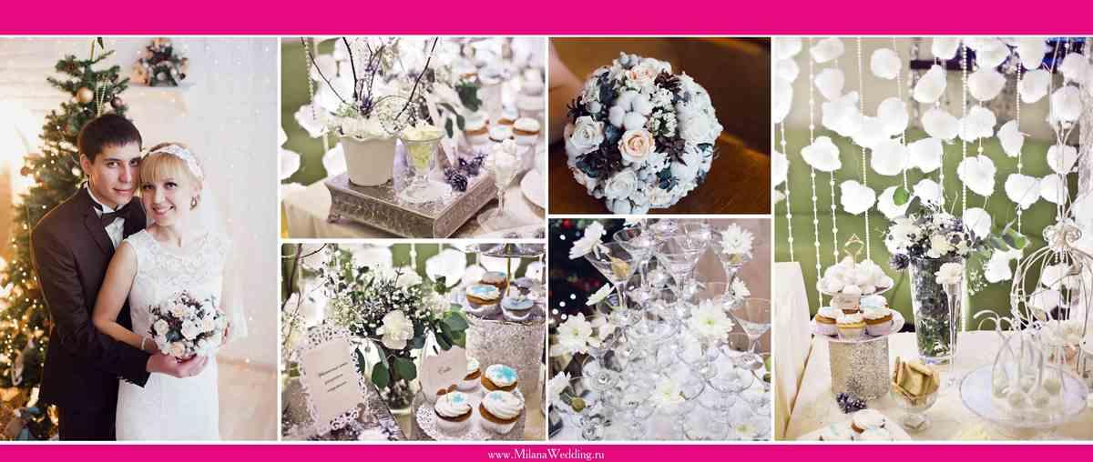 oformlenie-svadby-3