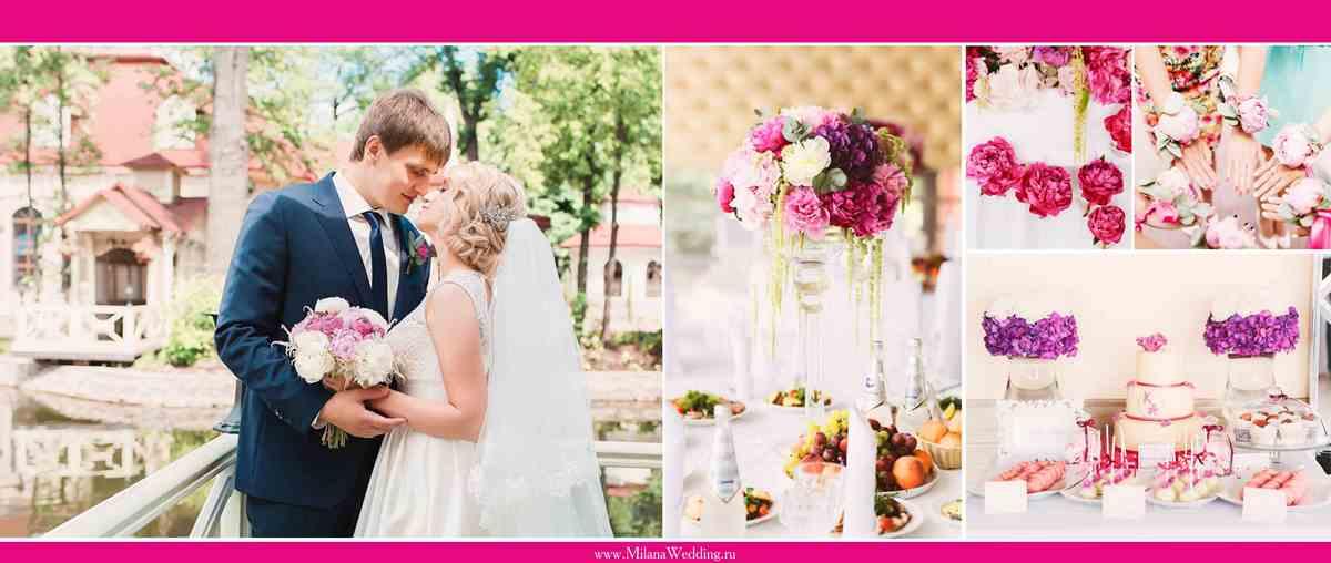 oformlenie-svadby-7